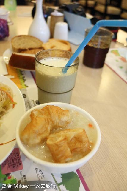 跟著 Mikey 一家去旅行 - 【 台東 】日暉國際渡假村 - 向日葵西餐廳