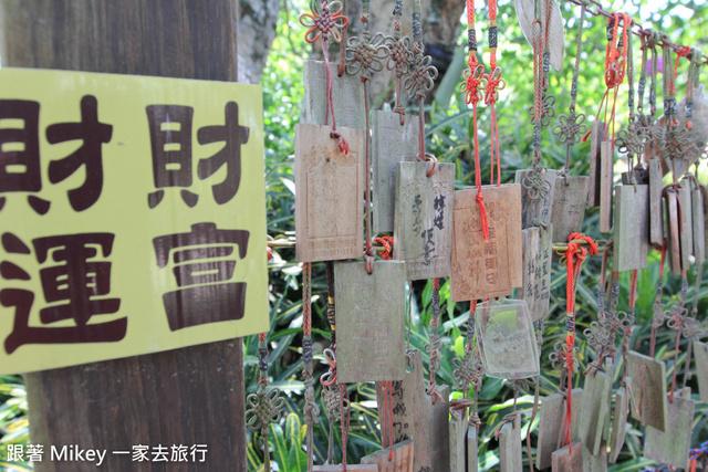 跟著 Mikey 一家去旅行 - 【 台東 】日暉國際渡假村 - 日暉生態公園