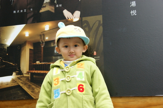 跟著 Mikey 一家去旅行 - 【 泰安 】泰安湯悅溫泉會館
