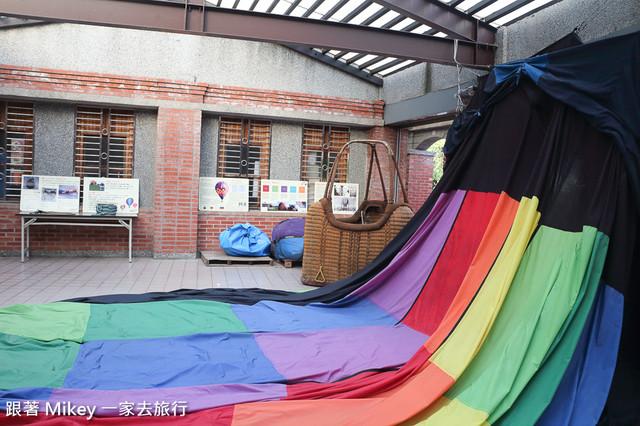 跟著 Mikey 一家去旅行 - 【 大溪 】2015 大溪熱氣球嘉年華