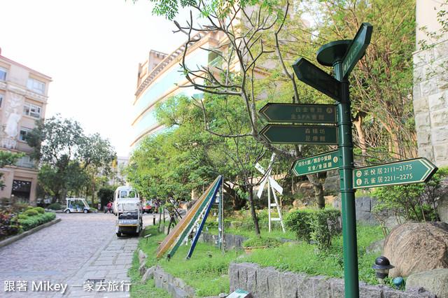 跟著 Mikey 一家去旅行 - 【 楊梅 】東森山林渡假酒店 - 環境設施篇