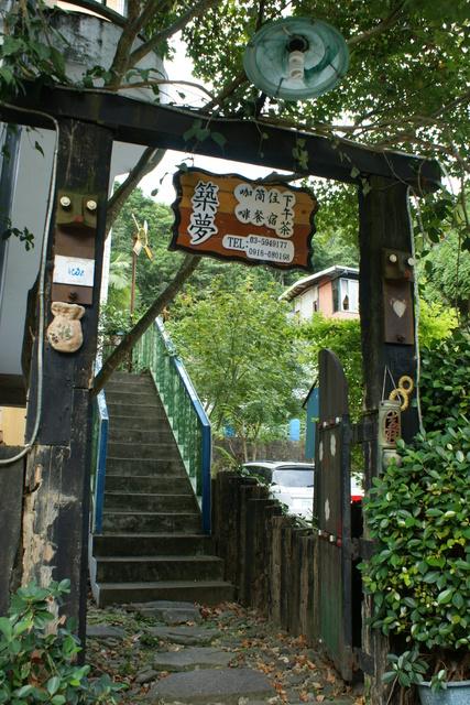 跟著 Mikey 一家去旅行 - 【 竹東 】築夢咖啡民宿