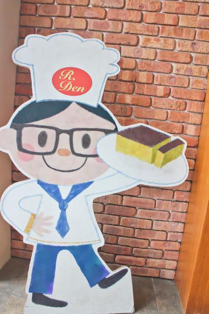 跟著 Mikey 一家去旅行 - 【 宜蘭 】亞典蛋糕密碼館