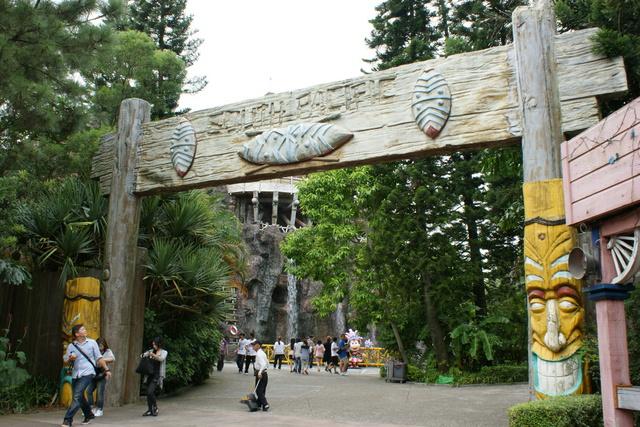 跟著 Mikey 一家去旅行 - 【 關西 】六福村主題遊樂園 - 非洲部落 & 南太平洋