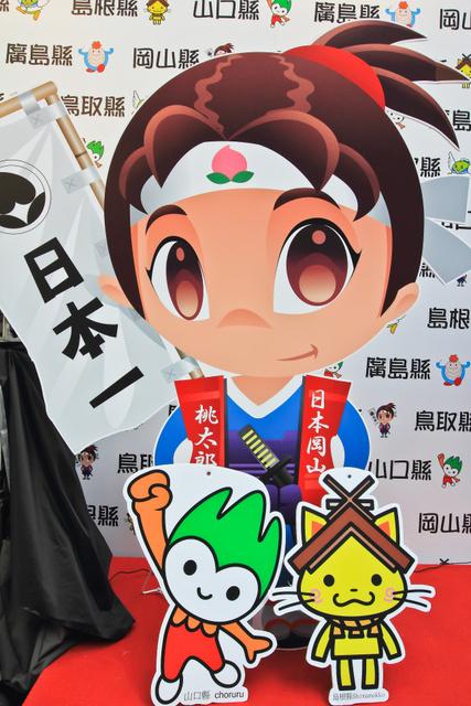 跟著 Mikey 一家去旅行 - 【 台北 】2013 台北國際旅展
