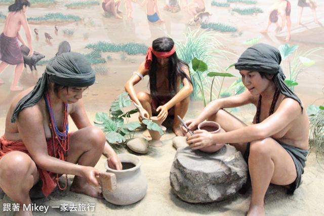 跟著 Mikey 一家去旅行 - 【 八里 】十三行博物館