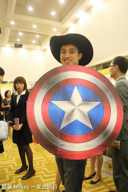 跟著 Mikey 一家去旅行 - 【 報導 】2014 ITF 台北國際旅展展前記者會 - 國外篇