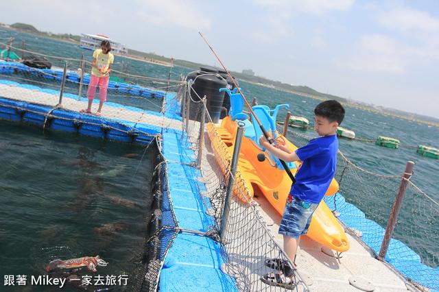 跟著 Mikey 一家去旅行 - 【 馬公 】和慶海洋牧場