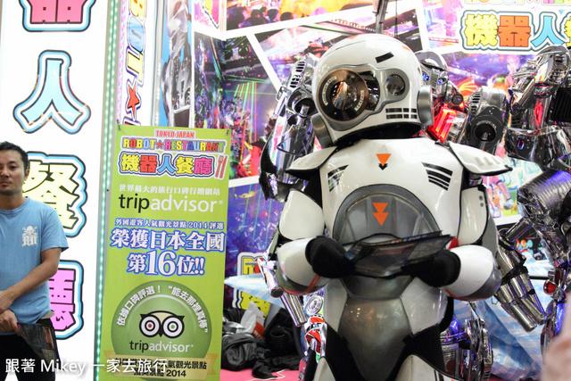 跟著 Mikey 一家去旅行 -  【 報導 】2014 ITF 台北國際旅展 - 國外篇