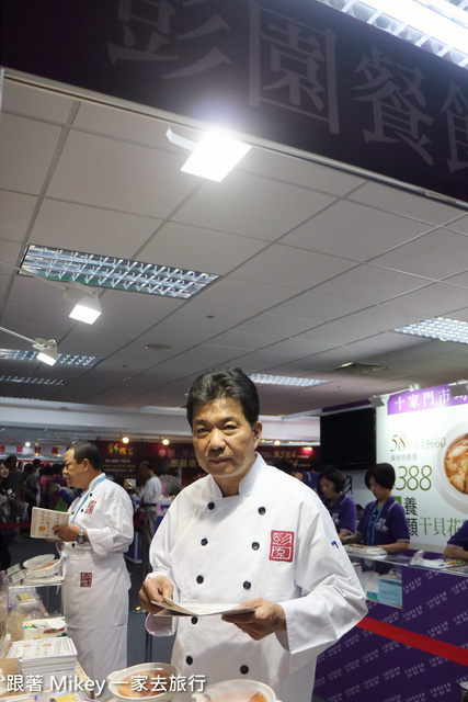 跟著 Mikey 一家去旅行 - 【 報導 】2014 ITF 台北國際旅展 - 國內篇
