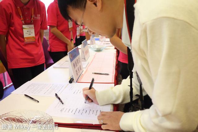 跟著 Mikey 一家去旅行 - 【 報導 】2014 ITF 台北國際旅展展前大會 - 活動表演篇