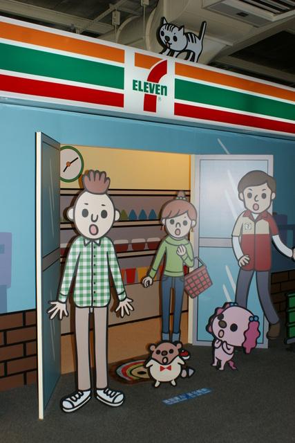 跟著 Mikey 一家去旅行 - 【 龍潭 】小人國主題樂園 - OPEN 小將故事館