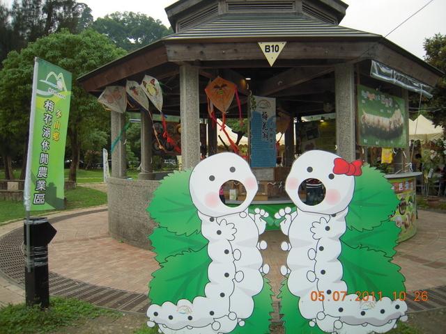 跟著 Mikey 一家去旅行 - 【 武荖坑 】宜蘭綠色博覽會