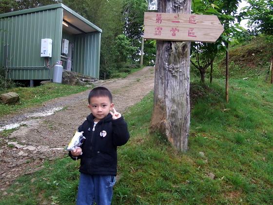 跟著 Mikey 一家去旅行 - 【 五峰 】巴棍休閒農莊