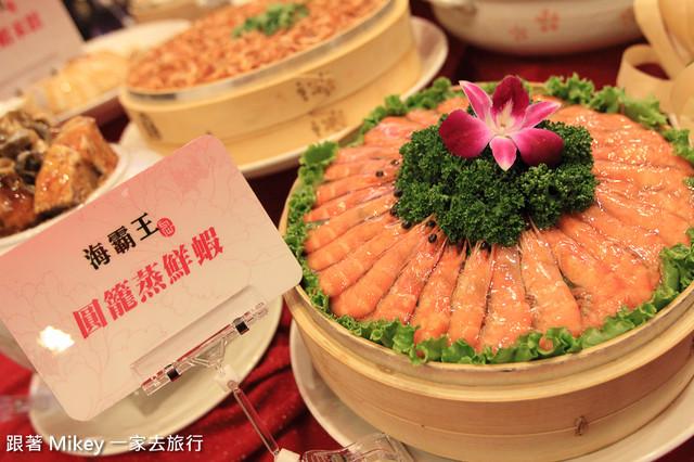 跟著 Mikey 一家去旅行 - 【 報導 】2015 TCE 台灣美食展展前記者會 - 美食篇