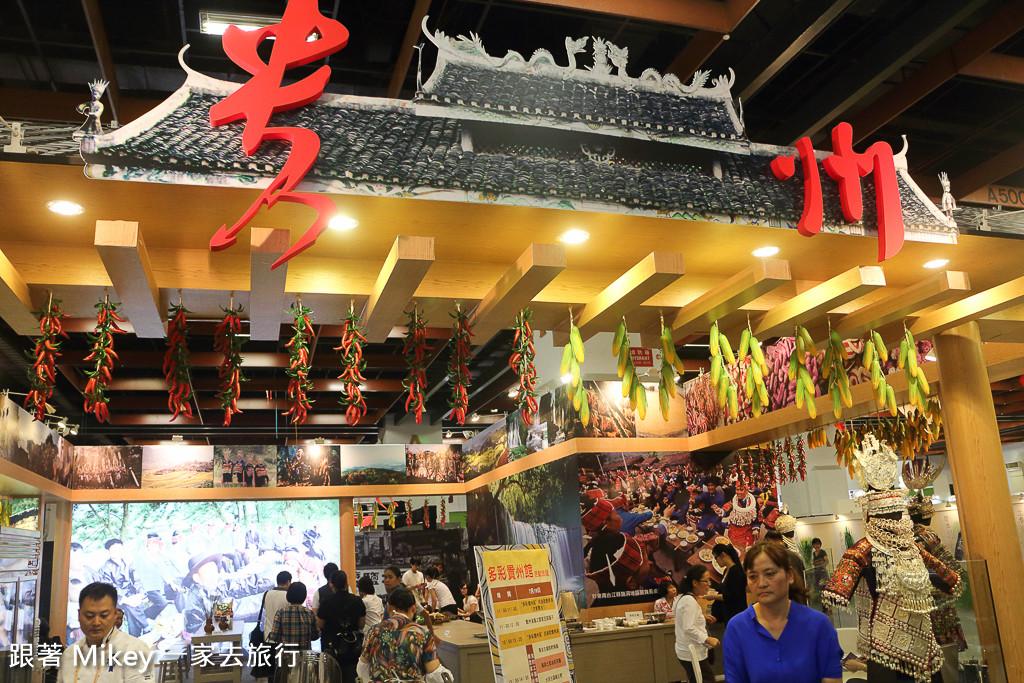 跟著 Mikey 一家去旅行 - 【 報導 】2015 TCE 台灣美食展 - 貴州館、台灣農業館