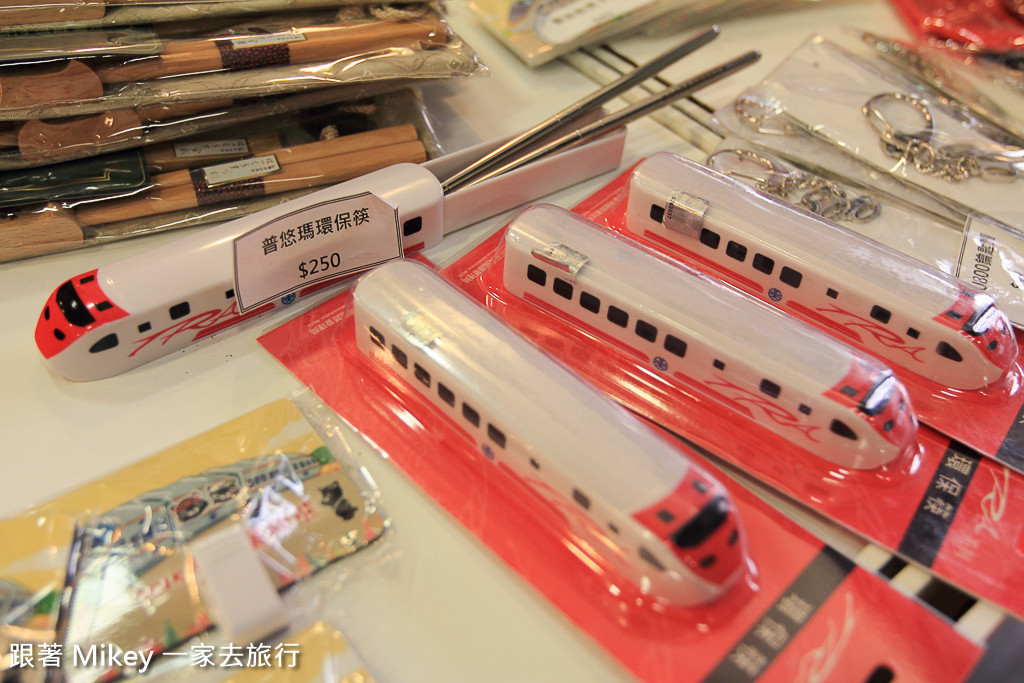 跟著 Mikey 一家去旅行 - 【 報導 】2015 TCE 台灣美食展 - 鐵路便當、廚藝大賽、庶民小吃