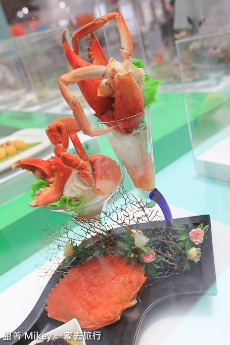 跟著 Mikey 一家去旅行 - 【 報導 】2015 TCE 台灣美食展 - 玩味客家、飯店美食