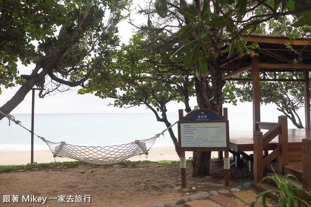 跟著 Mikey 一家去旅行 - 【 恆春 】墾丁夏都沙灘酒店 - 普羅館 - 室外設施篇