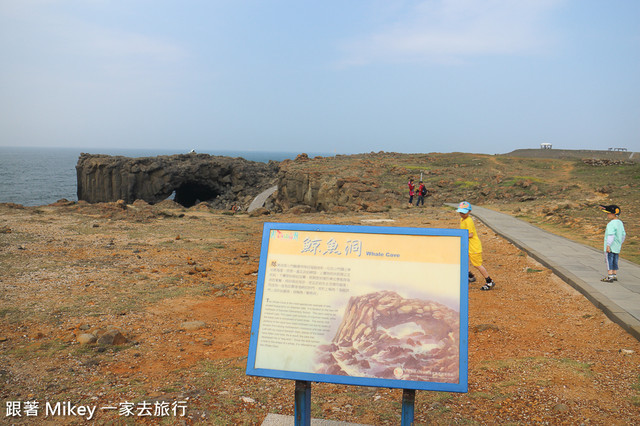 跟著 Mikey 一家去旅行 - 【 馬公 】大菓葉柱狀玄武岩、鯨魚洞