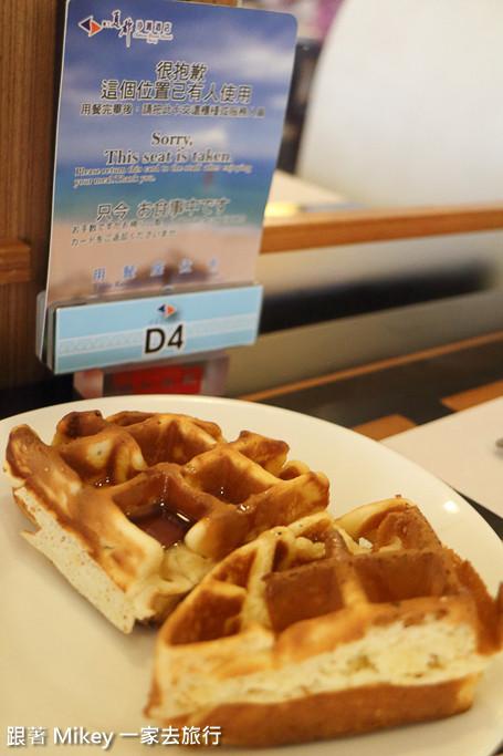 跟著 Mikey 一家去旅行 - 【 恆春 】墾丁夏都沙灘酒店 - 普羅館 - 熱海餐廳