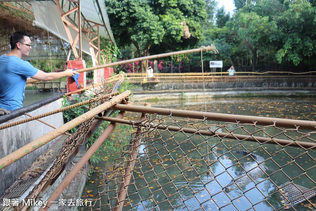 跟著 Mikey 一家去旅行 - 【 潮州 】不一樣鱷魚生態農場 - Part II