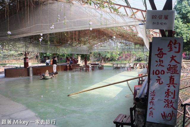跟著 Mikey 一家去旅行 - 【 潮州 】不一樣鱷魚生態農場 - Part III