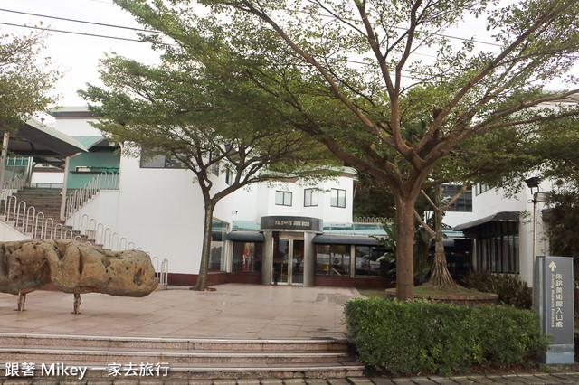 跟著 Mikey 一家去旅行 - 【 金山 】朱銘美術館 - 服務中心