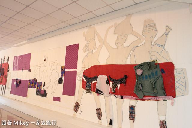 跟著 Mikey 一家去旅行 - 【 金山 】朱銘美術館 - 第一展覽室
