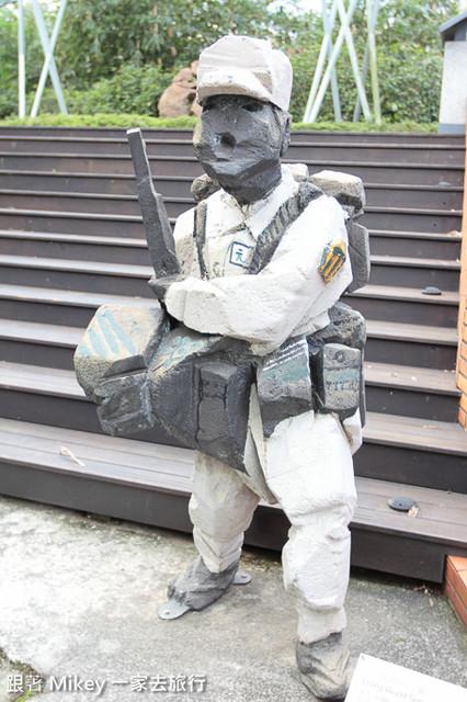跟著 Mikey 一家去旅行 - 【 金山 】朱銘美術館 - 運動廣場 & 親子塗鴉區