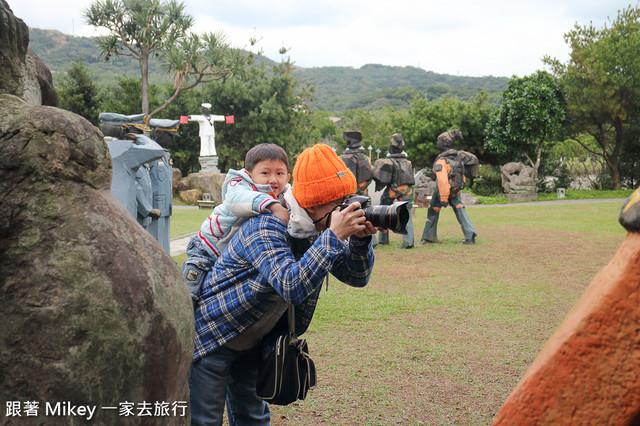 跟著 Mikey 一家去旅行 - 【 金山 】朱銘美術館 - 人間廣場