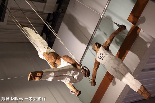 跟著 Mikey 一家去旅行 - 【 金山 】朱銘美術館 - 美術館本館