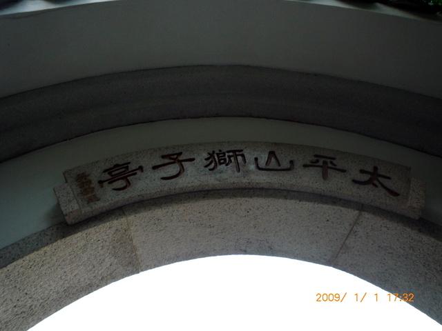 跟著 Mikey 一家去旅行 - 【 香港 】山頂廣場