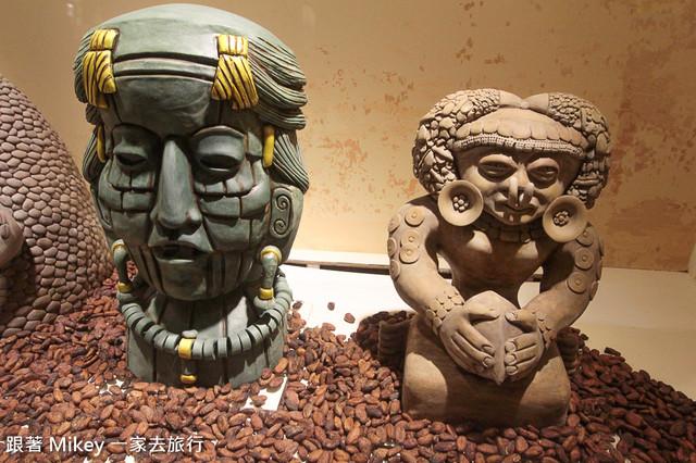 跟著 Mikey 一家去旅行 - 【 淡水 】世界巧克力夢公園 - 書屋、瑪雅館、巧克力廣場