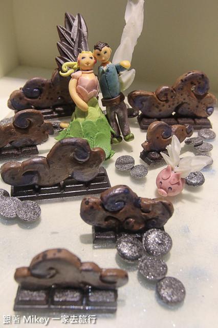 跟著 Mikey 一家去旅行 - 【 淡水 】世界巧克力夢公園 - 未來館、愛情館
