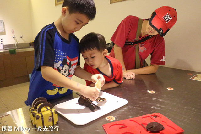 跟著 Mikey 一家去旅行 - 【 淡水 】世界巧克力夢公園 - 巧克力 DIY 教室