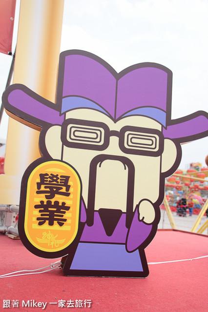跟著 Mikey 一家去旅行 - 【 烏日 】2015 台灣燈會 - 白天篇 - Part I