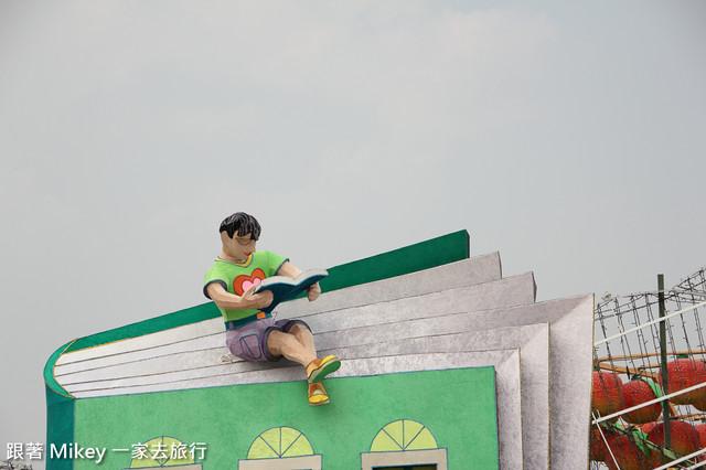跟著 Mikey 一家去旅行 - 【 烏日 】2015 台灣燈會 - 白天篇 - Part II