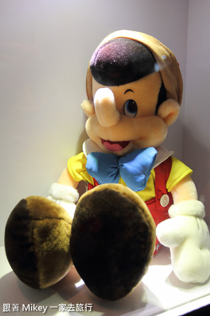 跟著 Mikey 一家去旅行 - 【 台北 】迪士尼 90 周年特展 - Part I