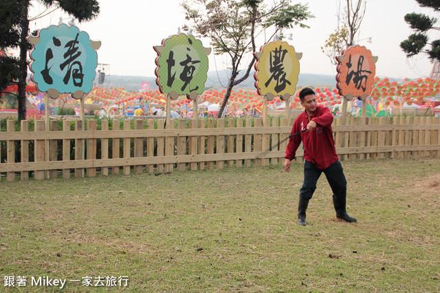 跟著 Mikey 一家去旅行 - 【 烏日 】2015 台灣燈會 - 白天篇 - Part IV