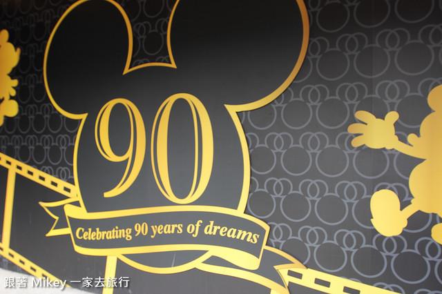 跟著 Mikey 一家去旅行 - 【 台北 】迪士尼 90 周年特展 - Part III