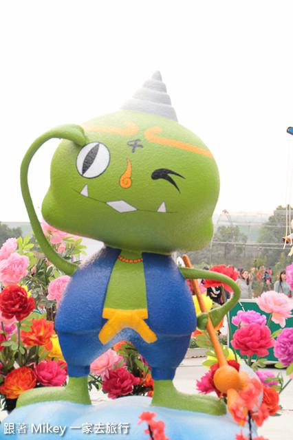 跟著 Mikey 一家去旅行 - 【 烏日 】2015 台灣燈會 - 白天篇 - Part V
