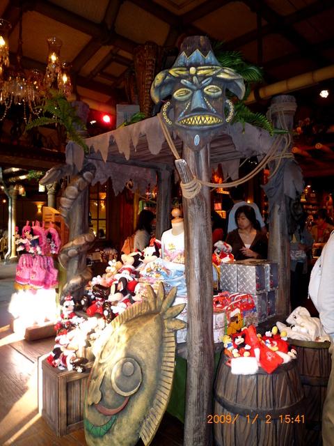 跟著 Mikey 一家去旅行 - 【 香港 】迪士尼樂園