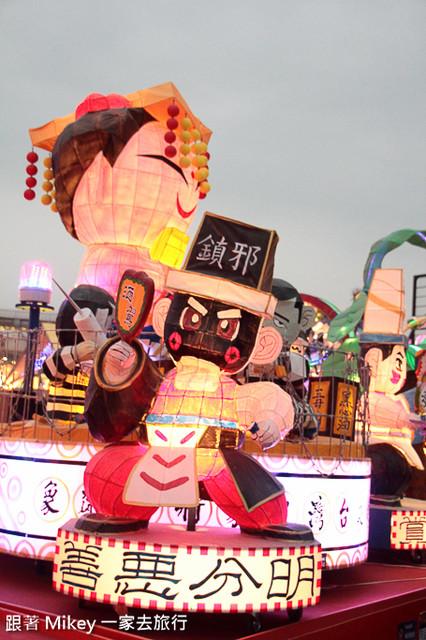 跟著 Mikey 一家去旅行 - 【 烏日 】2015 台灣燈會 - 夜晚篇