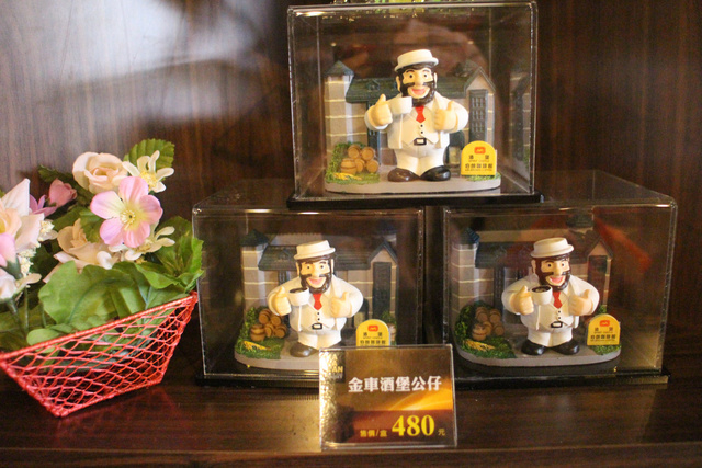 跟著 Mikey 一家去旅行 - 【 員山 】威士忌酒廠 & 伯朗咖啡館