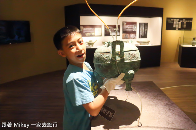 跟著 Mikey 一家去旅行 - 【 台中 】國立自然科學博物館 - 鼎立三十 - 戰國篇