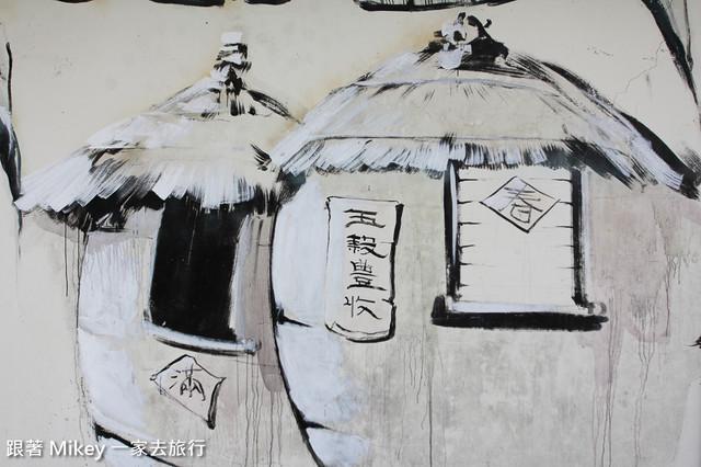 跟著 Mikey 一家去旅行 - 【 池上 】悟饕-池上飯包文化故事館 - Part I