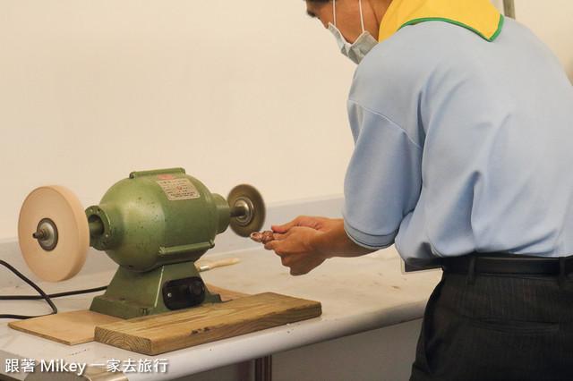 跟著 Mikey 一家去旅行 - 【 台中 】國立自然科學博物館 - 鼎立三十 - 鑄造工坊篇