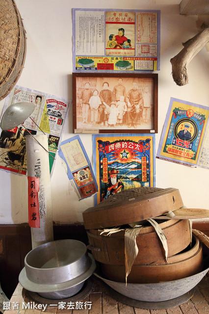 跟著 Mikey 一家去旅行 - 【 池上 】悟饕-池上飯包文化故事館 - Part II