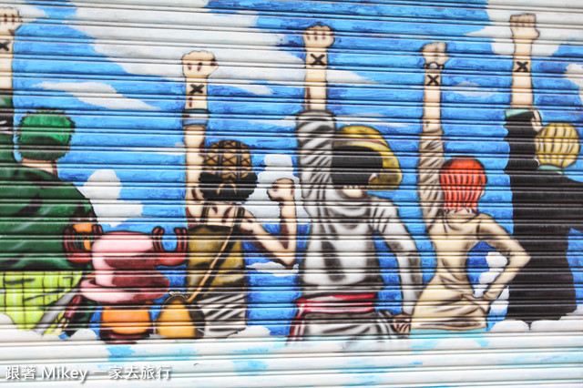 跟著 Mikey 一家去旅行 - 【 西區 】台中動漫彩繪巷